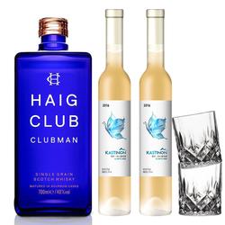进口洋酒 Haig Club翰格雅爵单一谷物威士忌700ml