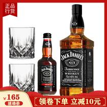 Glenfiddich度40年单一麦芽纯麦威士忌12格兰菲迪洋酒