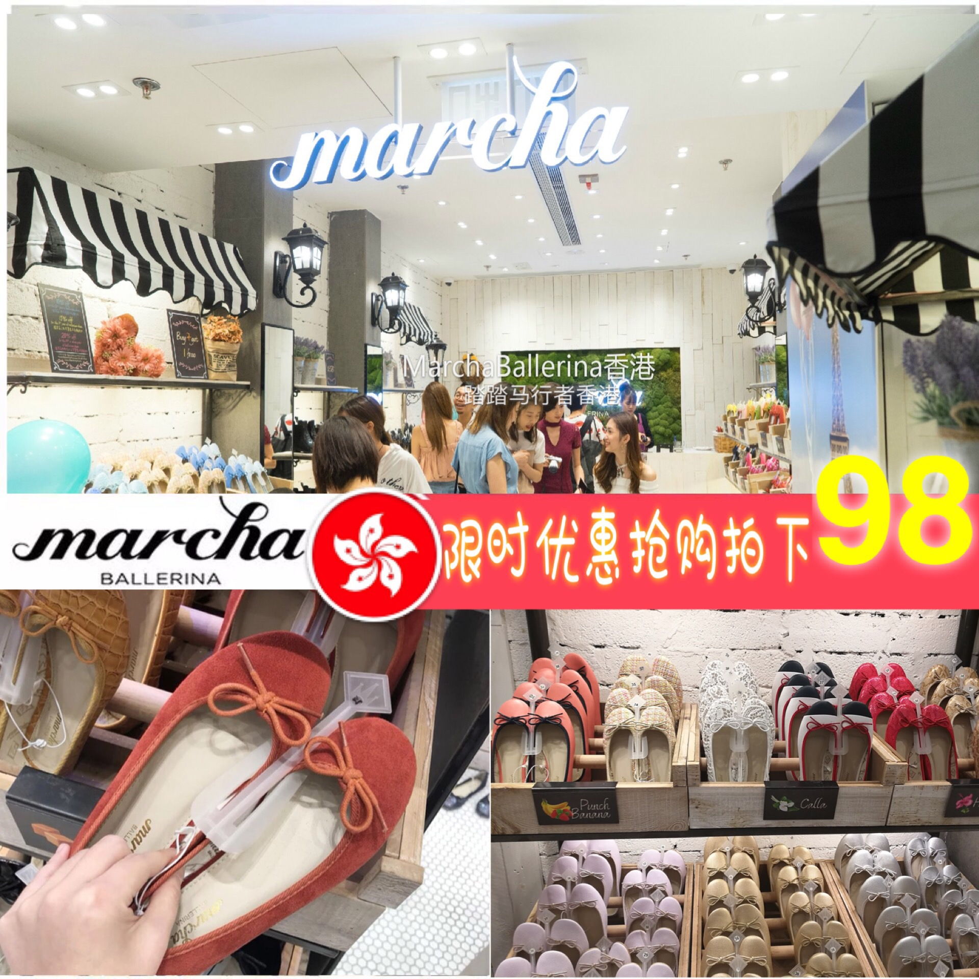 香港专柜代marcha新款芭蕾舞鞋平底女单鞋蝴蝶结圆头浅口瓢鞋百搭