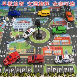 儿童玩具警车汽车交通标志牌红绿灯道路信号灯教具益智停车场玩具