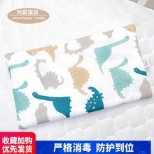 婴儿平枕纯棉纱布婴儿枕0 1岁初生宝宝小枕头婴儿护颈枕纠防吐奶