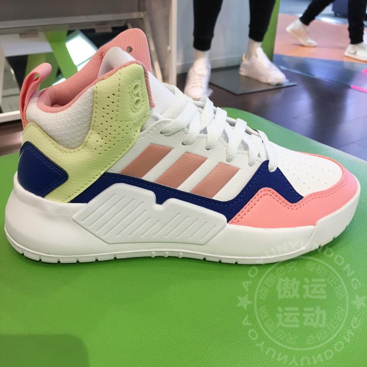 阿迪达斯NEO女鞋2020春新品高帮透气运动休闲鞋板鞋FW5844 EG6688图片
