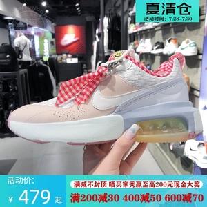 耐克女鞋2021夏新款AIR MAX 小草莓运动休闲气垫跑步鞋DJ5054-813