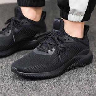 阿迪达斯鞋男2020冬季阿尔法小椰子缓震运动跑步鞋 FZ2195 FW4685