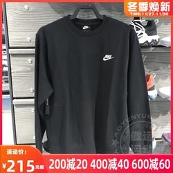 耐克套头衫男2020冬季新款简约圆领潮休闲运动针织卫衣BV2667-010