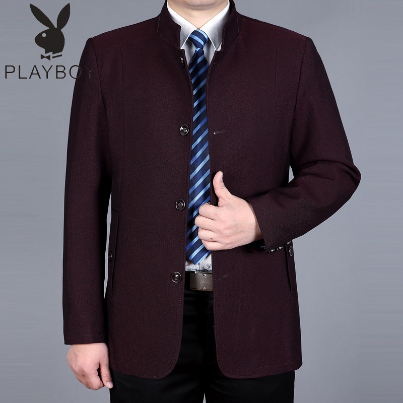 Playboy jacket mens stand collar jacket middle aged and elderly mens wear 2020 spring and autumn new business casual dads wear