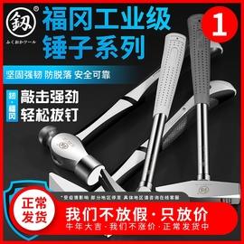 日本福岡鋼管柄羊角錘榔頭錘子起釘錘安全錘鐵錘工具錘大小錘保用圖片