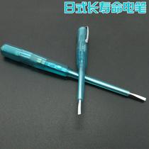 数字测电笔多功能数显电工三相非接触式感应线路检测试电笔高精度