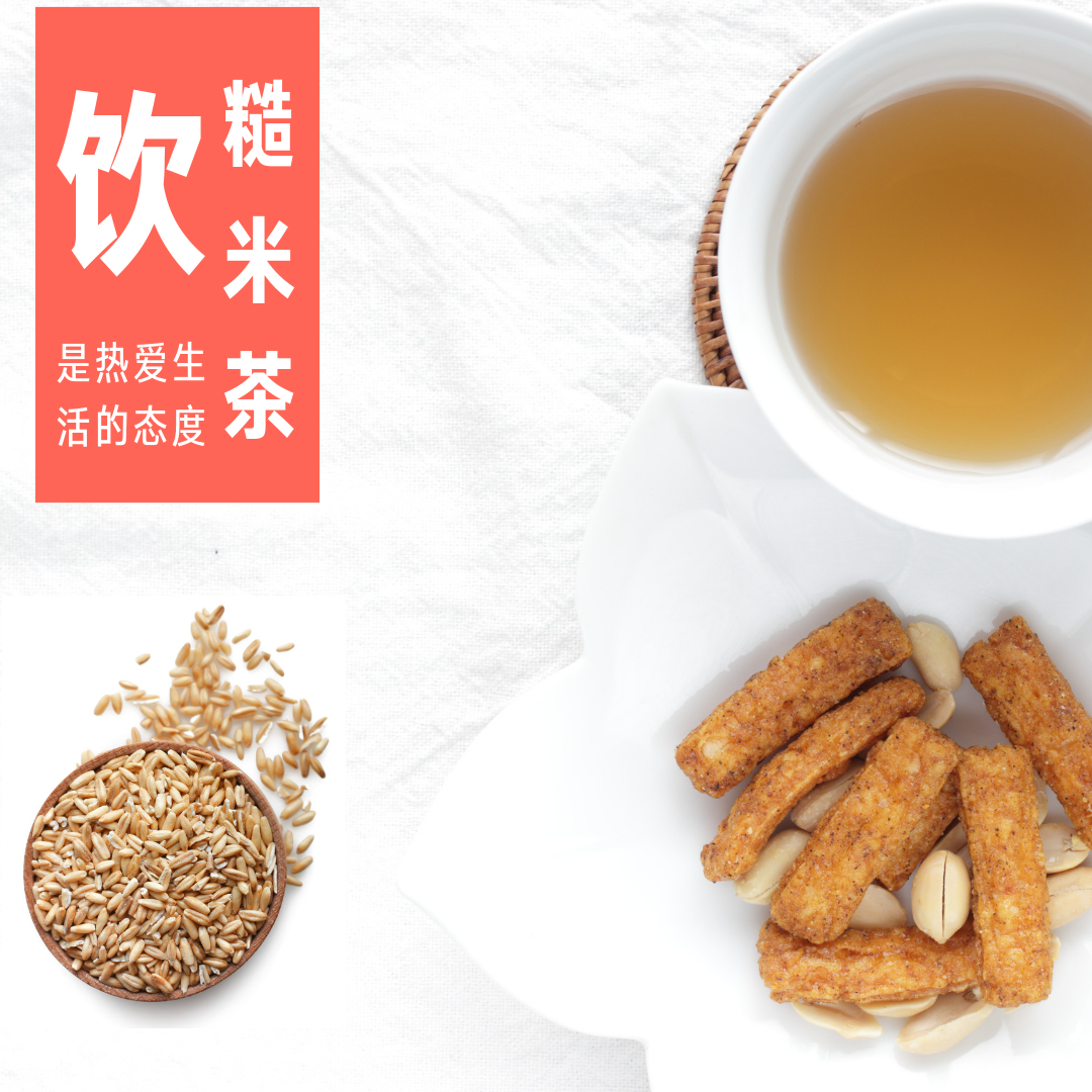 Brown rice tea fresh brown rice hand fried brown rice tea without tea (can be drunk at night) 500g