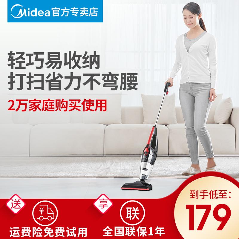 美的吸尘器家用小型大吸力手持推杆两用吸尘机静音车用地毯除螨机
