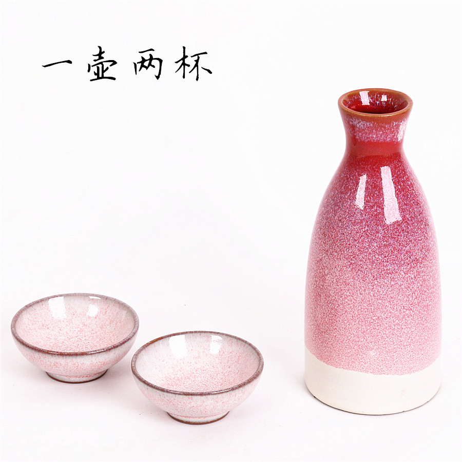 Ceramic small wine pot wine cup wine set wine distributor antique one pot two cups Japanese small wine pot half Jin one Jin two Jin