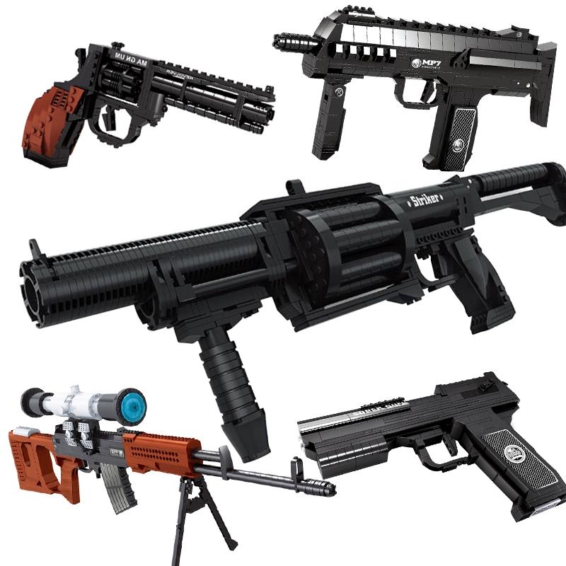 奥斯尼拼装玩具枪男孩7益智力积木枪组装模型9我的世界10军事步枪