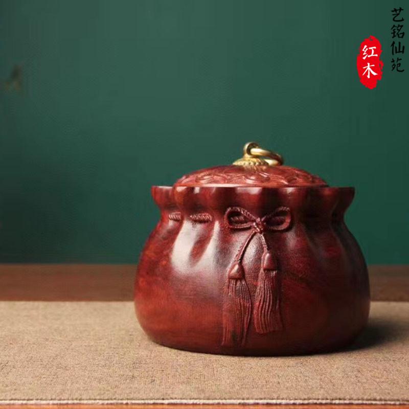 血檀布袋麻袋创意茶叶罐高档普洱茶存放罐密封罐醒茶罐茶道配件