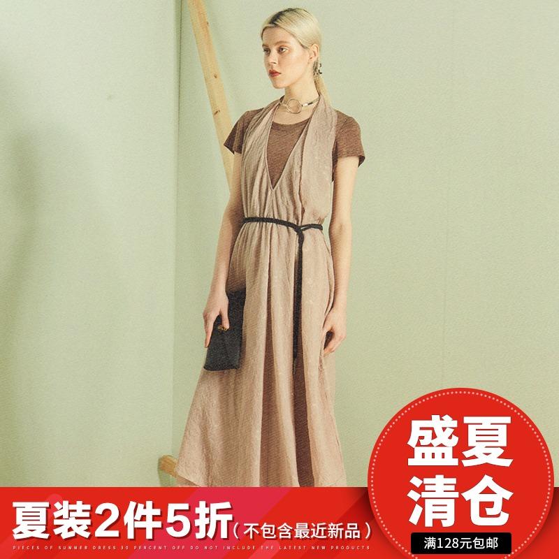 艺系列●品牌折扣女装2018夏季新款韩版拼接腰带套裙两件套连衣裙