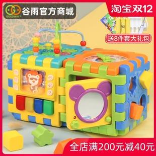 穀雨六面體兒童益智早教玩具一歲半寶寶多功能六面盒形狀配對積木
