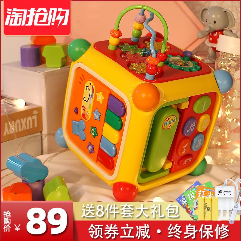 Развивающие игрушки Артикул 577351497344