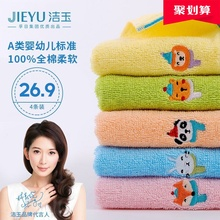 Clean jade pure cotton small towel children's face washing handkerchief can't dry quickly; soft household face towel women's cotton square towel
