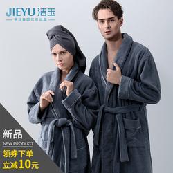 纯棉浴袍女吸水速干全棉毛巾料酒店睡衣男士一体式长款冬加厚大衣
