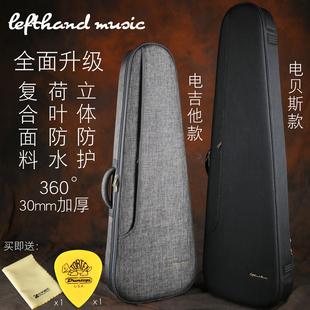 立体防护加厚棉加绒防水个性摇滚电吉他电贝斯贝司双肩包套盒袋箱