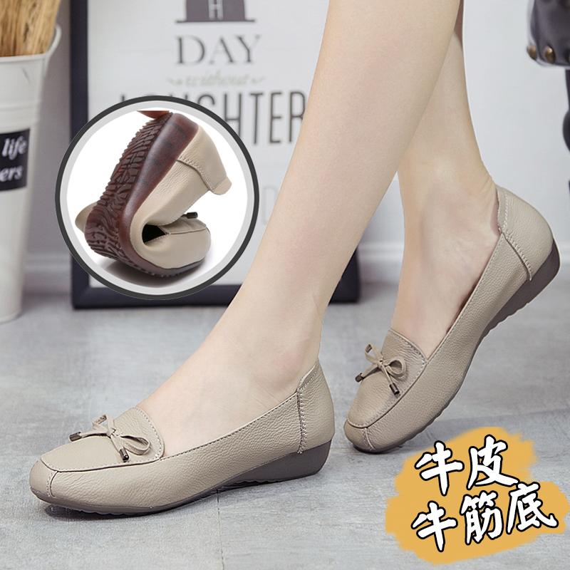 春秋豆豆鞋真皮平底舒适妈妈鞋皮鞋