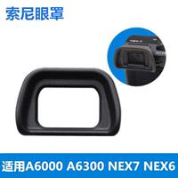 SONY ILCE-A6000 A6300 NEX-6 7 микро один Видоискатель камеры накладка глаз зеркало накладка примерка