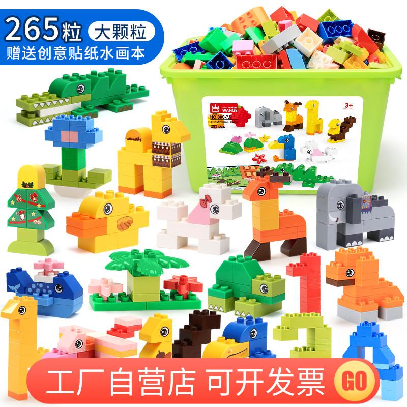 (用30元券)万格墙上启蒙大颗粒积木拼装多功能儿童智力玩具益智动脑男孩宝宝