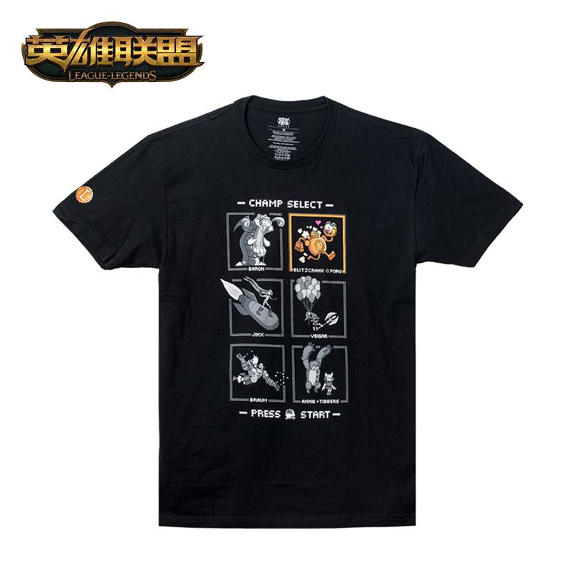 英雄联盟 LOL 布里茨与魄罗T恤短袖中性款 游戏周边 官方正品