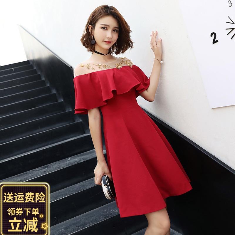 红色敬酒服结婚短款连衣裙女小礼服2018夏季新款订婚回门韩版修身