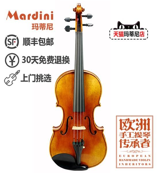 マティーニMN-80ヴィオラの模造試験の専門演奏のバイオリンの黒木の部品