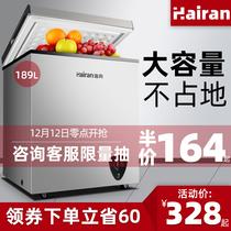 商用卧式展示冷柜冷藏冷冻700BY500BY600BYSCSD星星XINGX