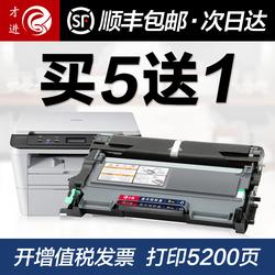 联想M7400粉盒M7650DNF LJ2400L M7450F 2600D 2650DN M7600D硒鼓