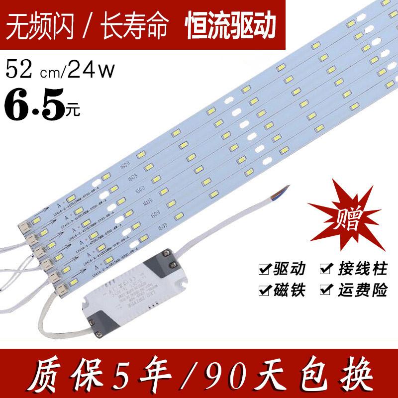 Лампы / Светодиодные лампы / Люминесцентные лампы Артикул 555532325069