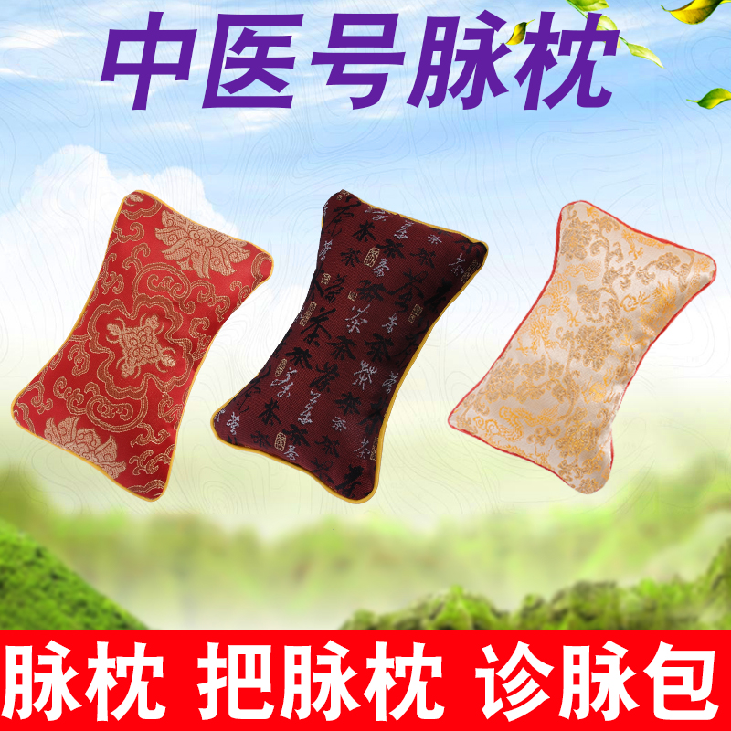 Can be removed and washed buckwheat shell traditional Chinese medicine No. pulse pillow, pulse pillow looper, pulse bag, neck pillow, pulse bag, pulse pad pillow