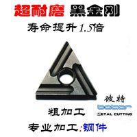 TNMG160404 / 160408 / R / L-S SP6225 / CNC лезвие / стальные детали / черный King Kong