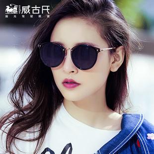 网红墨镜大脸显瘦韩版 潮偏光防紫外线眼镜 威古氏太阳镜女轻盈时尚