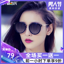 Vickers Sunglasses Ins Anti-Ultraviolet Net Red 2009 New Polarizing Glasses Korean Chao-gm Sunglasses
