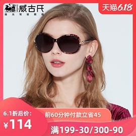 威古氏品牌太阳镜女韩版潮防紫外线大脸显瘦大框偏光墨镜新款眼镜图片