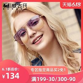 威古氏墨镜女2020新款防紫外线圆脸大框ins网红眼镜太阳镜韩版潮图片