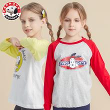 夏装 儿童洋气上衣宝宝中大童女童打底衫 男童纯棉t恤长袖 2019新款