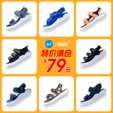 清仓特价# 361度 男童沙滩鞋运动透气凉鞋 28~39码/多款  59元包邮(79-20)