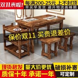 快餐桌椅组合实木火锅烧烤店桌子小吃店饭店餐桌餐厅面馆碳化桌椅