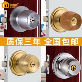乐当家球形锁家用门锁室内卧室房间卫生间不锈钢圆球锁通用型锁具图片