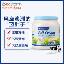 Australian Major Blue Fat Full-fat Milk Powder 1kg for Breakfast for Children and Adults with Imported Milk Powder