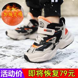 男童棉鞋2020年新款儿童加绒大棉冬季加厚中大童鞋子保暖运动冬鞋