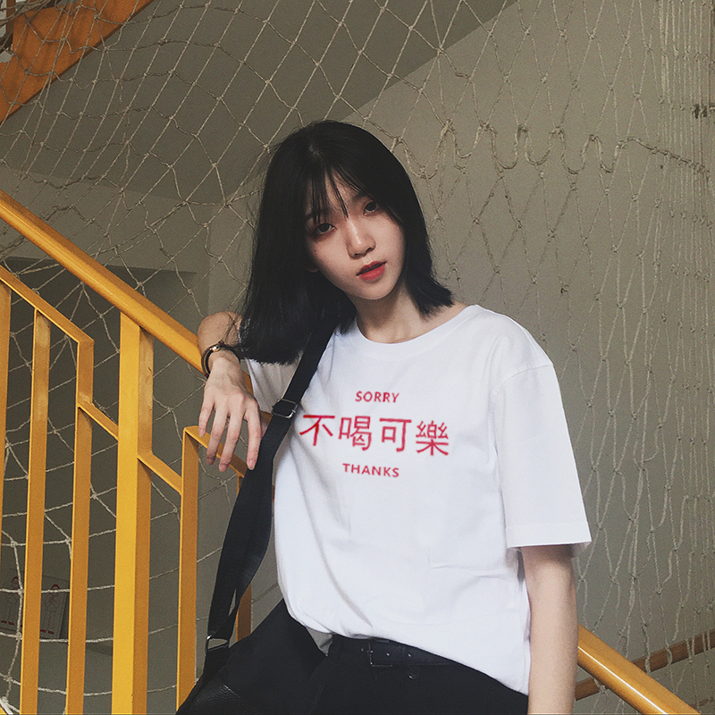 2020 lovers summer clothes ins words no coke short sleeve t-shirt men and women trend loose white cotton half sleeve