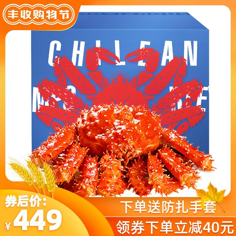 帝王蟹4.4-4.0斤智利进口鲜活熟冻海鲜水产大螃蟹帝皇蟹年货礼盒