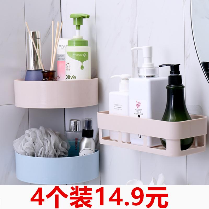 浴室卫生间置物架壁挂收纳架厨房三角塑料吸壁式免打孔壁挂厕所