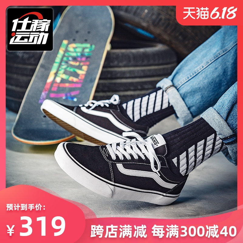 Shijia vans vans ward low top men's shoes black and white side classic stripe casual shoes vn0a36emc4r