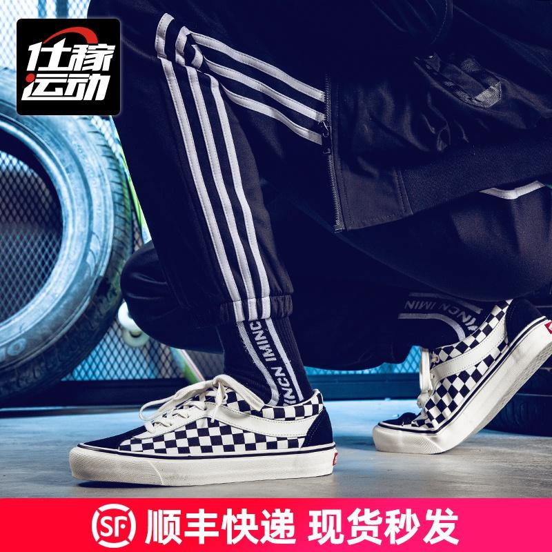 VANS范斯Bold Ni经典黑白棋盘格男女鞋个性休闲滑板鞋VN0A3WLPR6R图片