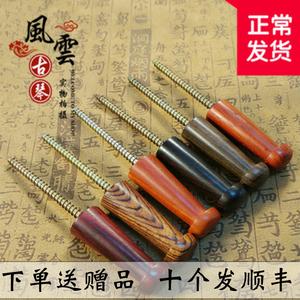 古琴挂钩 新手专用挂钩 不锈钢木质墙壁钉子 防滑垫 护弦膏包邮